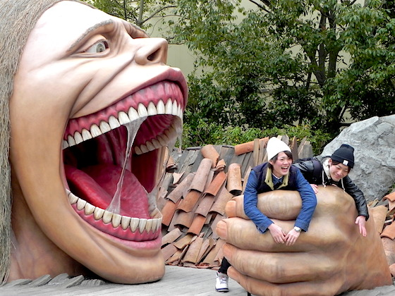 Attack on Titan: The Real close-up