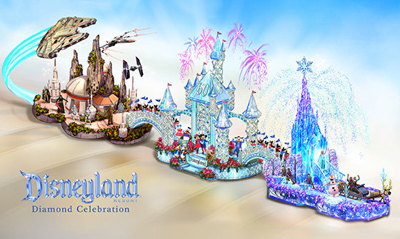 Disneyland Rose Parade float