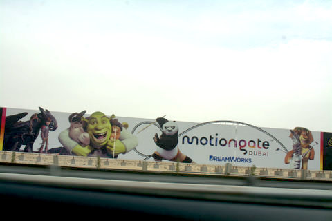 Motiongate sign
