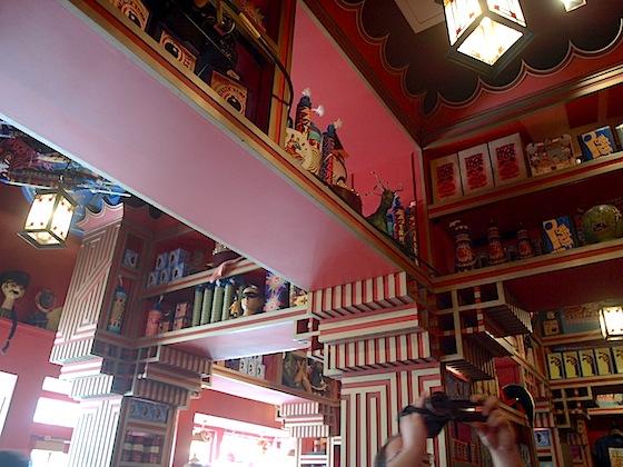 Inside Zonko's