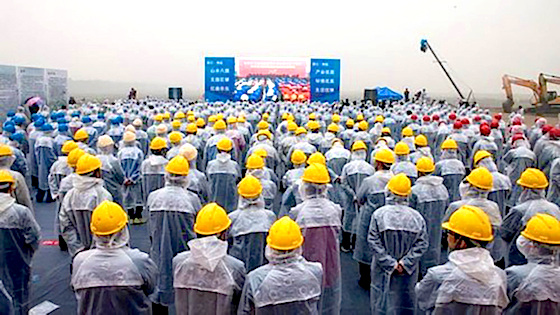 Six Flags China ground breaking
