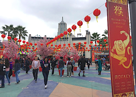 Lunar New Year at Universal