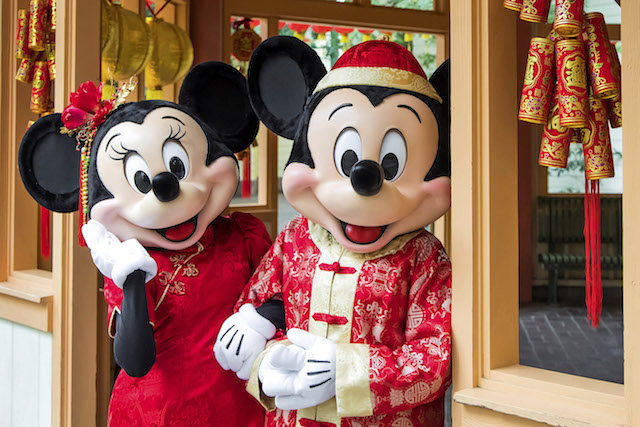 Mickey and Minnie for Lunar New Year