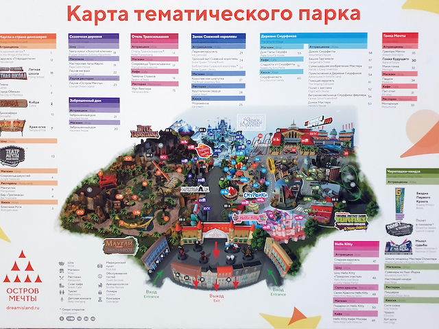 Dream Island park map
