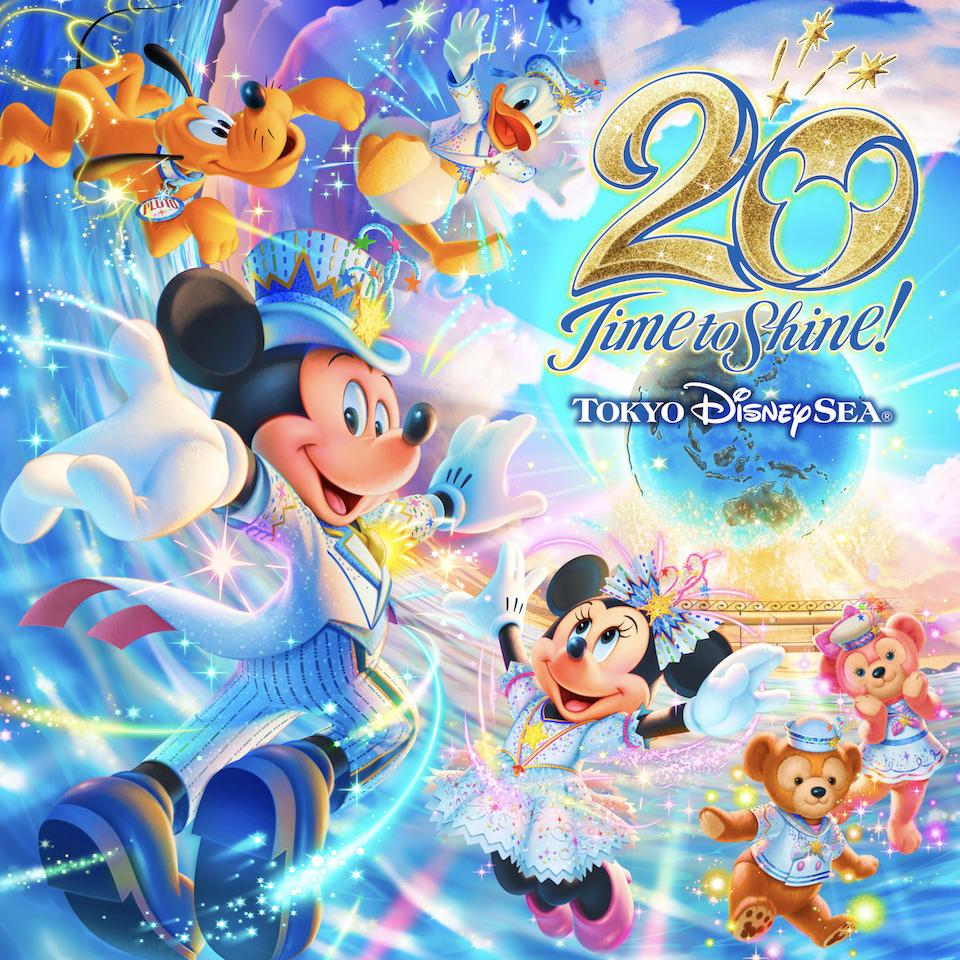 Tokyo DisneySea 20th: Time to Shine!