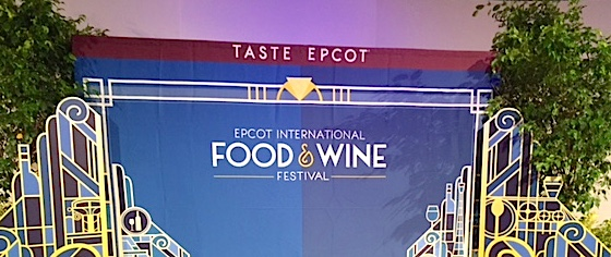 First taste of the 2016 Epcot International Food & Wine Festival