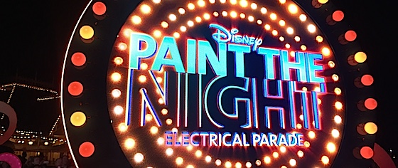 Disneyland confirms Sept. 5 close for Paint the Night parade