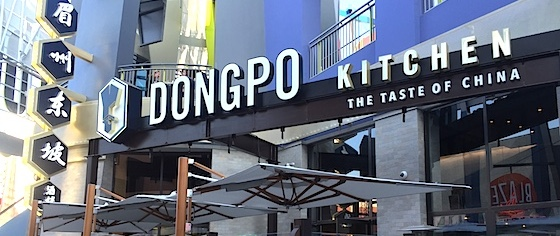 First taste of Universal CityWalk's new Dongpo Kitchen