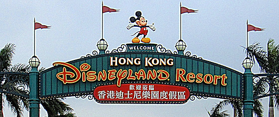 What does Hong Kong Disneyland need to reverse its slide?