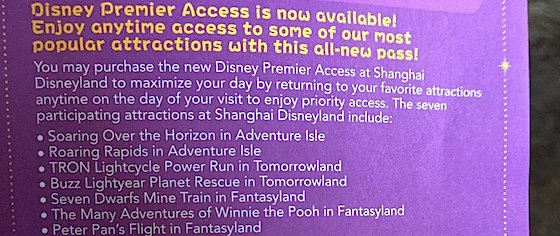 Paid 'Fastpasses' come to Shanghai Disneyland
