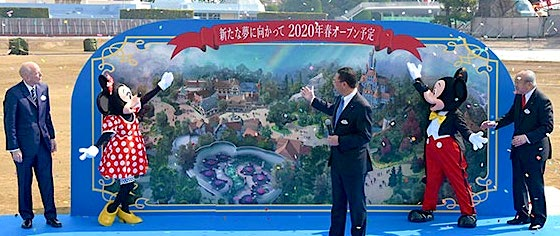 Tokyo Disneyland breaks ground on its 2020 expansion project