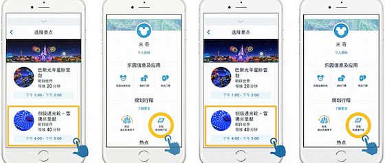 Fastpass is going digital at Shanghai Disneyland, too