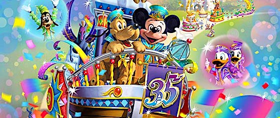 Tokyo Disneyland details its 35th anniversary celebration events