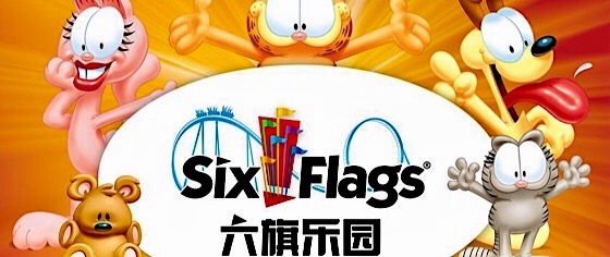 Six Flags adds two new theme park concepts for its resorts in China