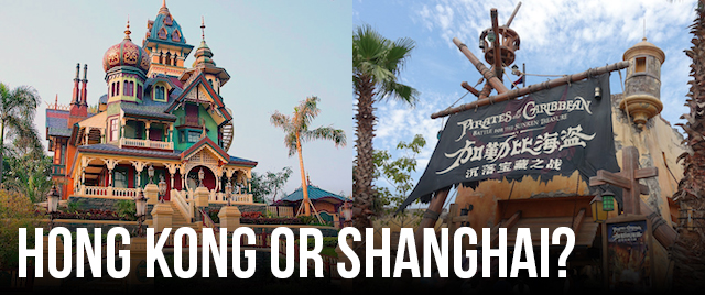 Tournament 2018: What's the best Disney park in China?