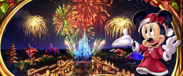 New fireworks show coming to Disney World's Christmas party