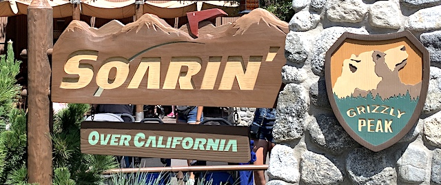 Vote: Do you prefer Soarin' Over California or Around the World?