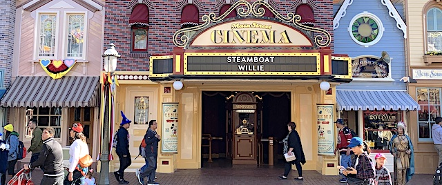 Disneyland will pull merchandise from Main Street Cinema