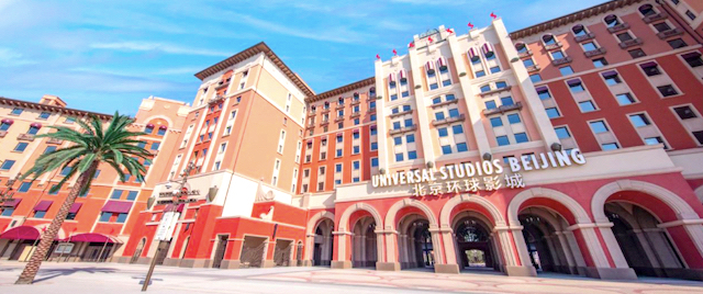 Universal Studios Beijing Shows Off Its New Hotels