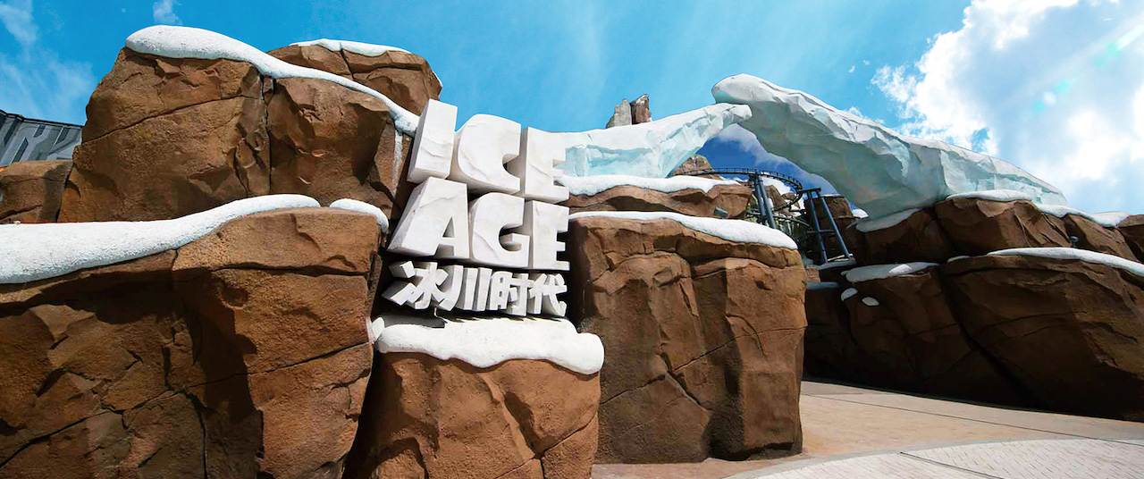 Ice Age: Expedition Thin Ice