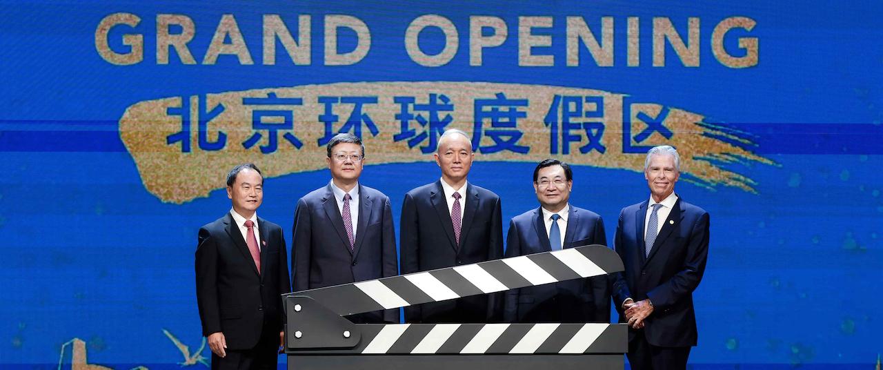 Universal Studios Beijing Opens Officially