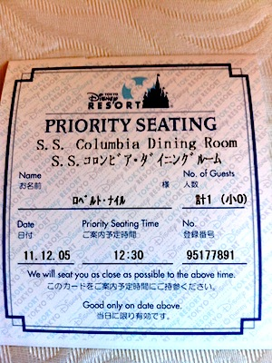 Priority seating reservation card
