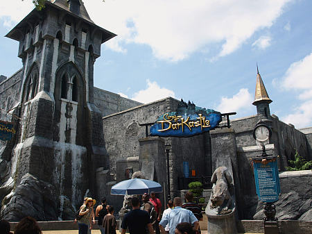 Busch Gardens Williamsburg's Curse of DarKastle