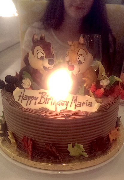 Disney World Character Dining Birthday Cake