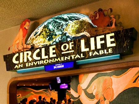 Epcot's Circle of Life