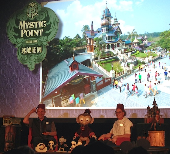Mystic Manor at D23