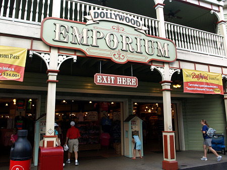 Dollywood park exit - right through the store.