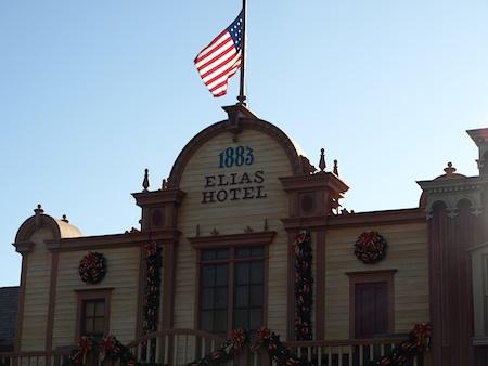 Elias Hotel