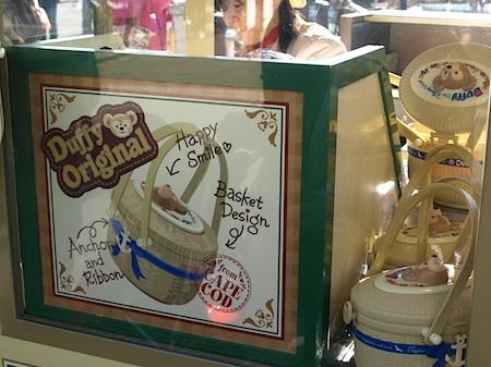Duffy popcorn buckets at Tokyo DisneySea