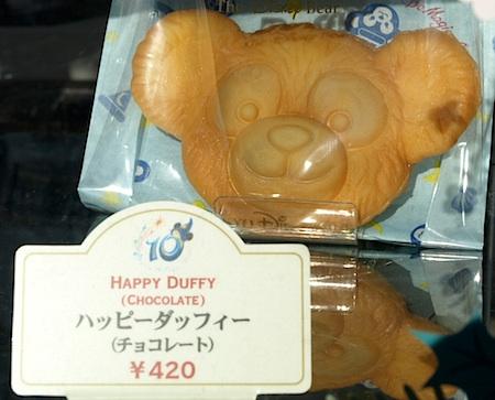 Duffy waffle