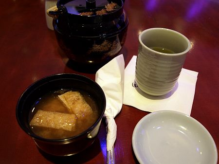 Photo from Tokyo Dining at Epcot