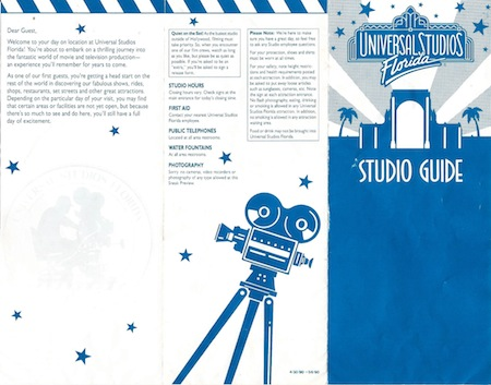 Cover of the 1990 Universal Studios Florida theme park guide map