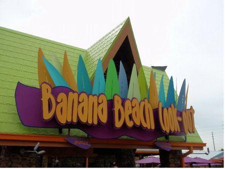 banana beach cookout at aquatica rh themeparkinsider com aquatica banana beach cookout price