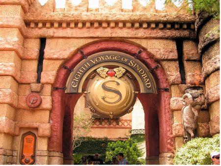 The Eighth Voyage of Sindbad photo, from ThemeParkInsider.com