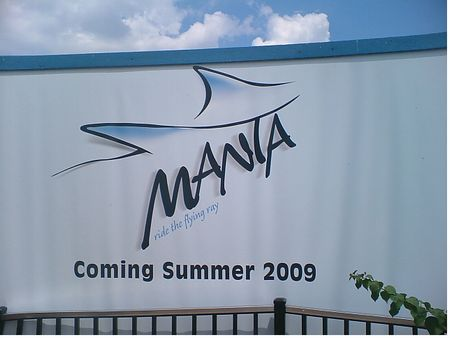 Manta photo, from ThemeParkInsider.com