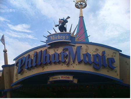 Mickey's PhilharMagic at Walt Disney World's Magic Kingdom