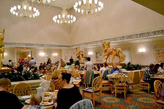 1900 Park Fare Dining Room