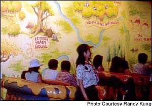 Pooh's Hunny Hunt photo, from ThemeParkInsider.com