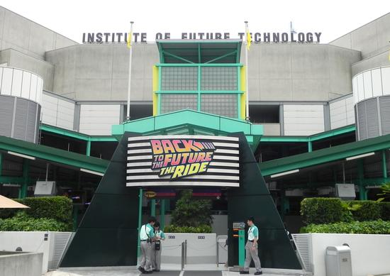 Back to the Future: The Ride