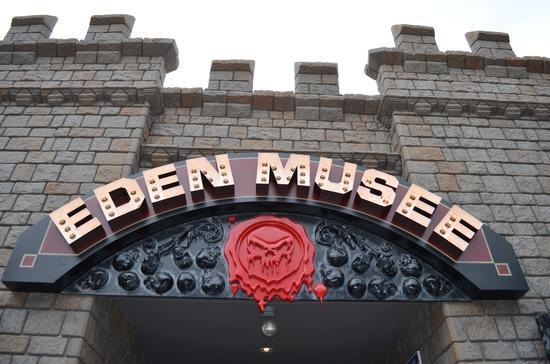 Eden Musee
