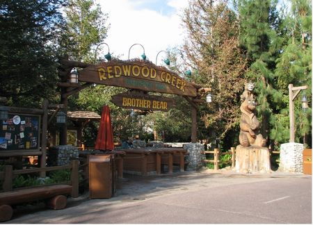 Redwood Creek Challenge Trail photo, from ThemeParkInsider.com