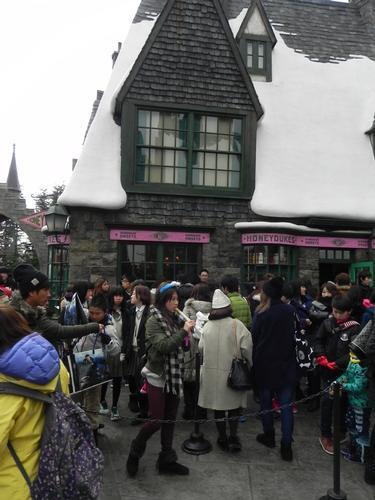 Universal Studios Japan photo, from ThemeParkInsider.com