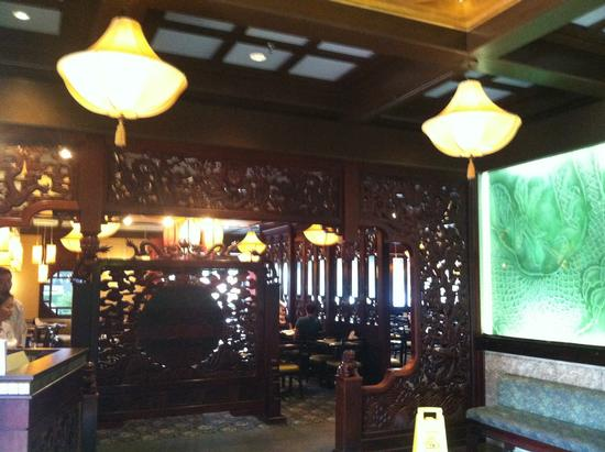 Nine Dragons Restaurant photo, from ThemeParkInsider.com