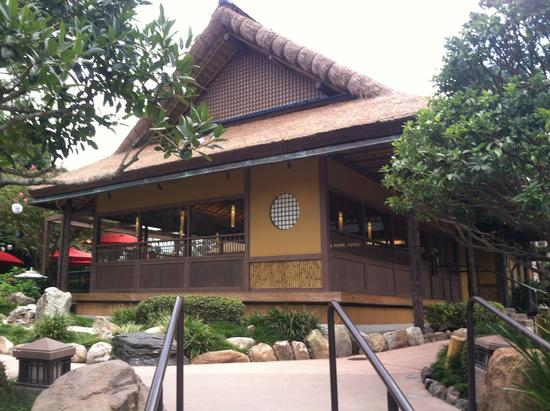 Katsura Grill photo, from ThemeParkInsider.com