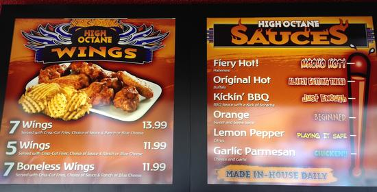 High Octane Wings photo, from ThemeParkInsider.com