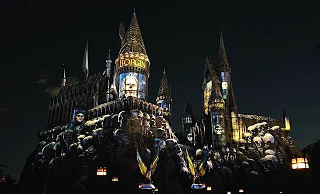 Photo of Hogwarts Castle Projection Shows